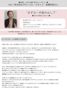 記事PDF