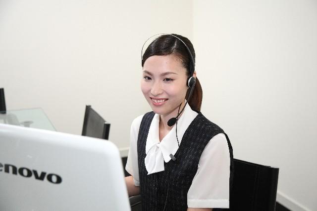 【週3~OK!金山駅】ロードサービス企業で電話受付(No.11529)
